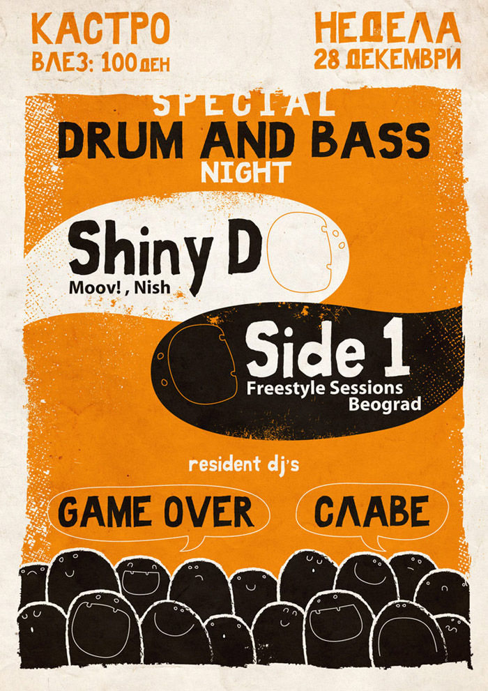 Shiny D - Side 1